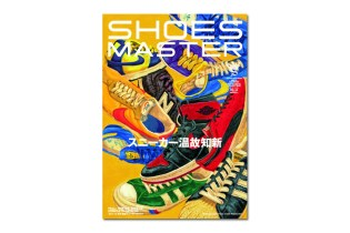 SHOES MASTER Vol. 18