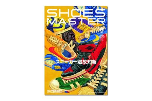SHOES MASTER Vol. 18