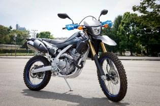 Stussy x Honda CRF250L