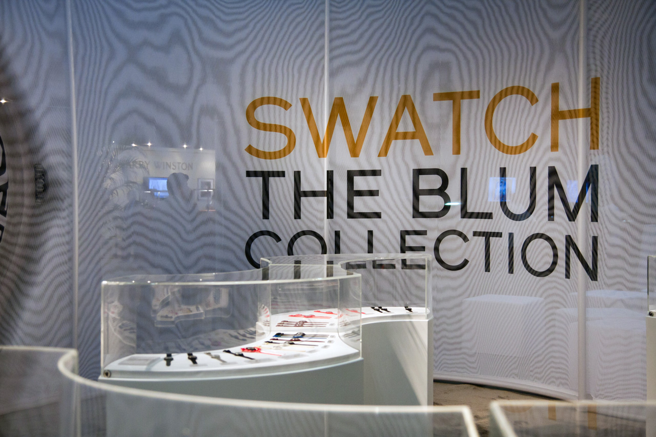 swatch the blum collection exhibition park avenue armory