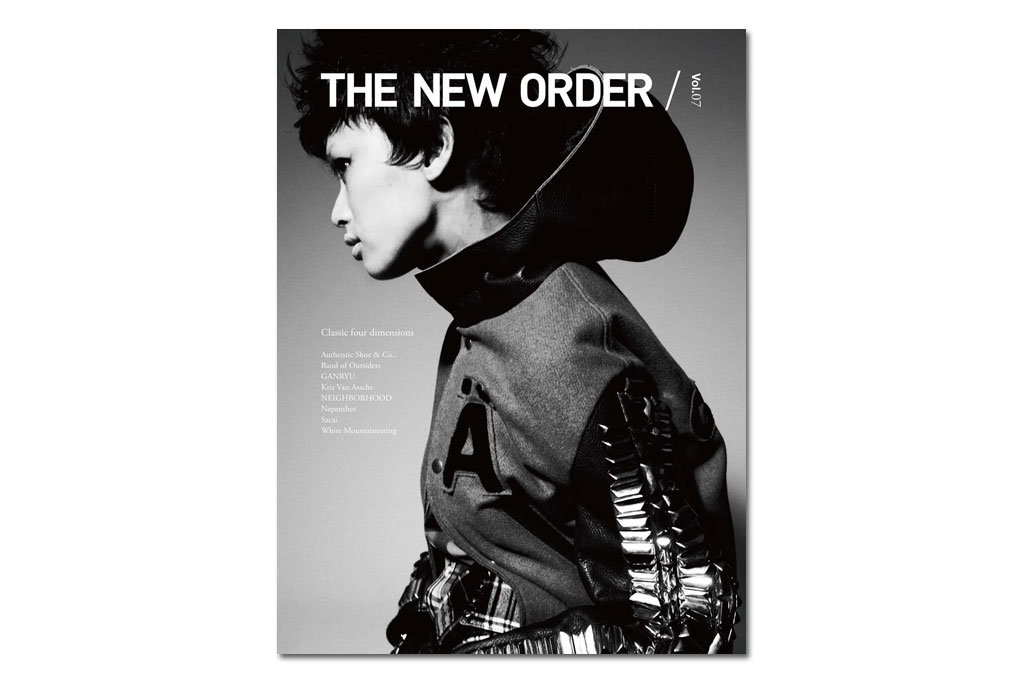 the new order vol 7