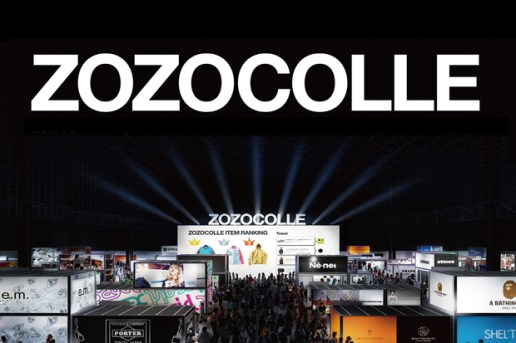 ZOZOCOLLE Exhibition by ZOZOTOWN