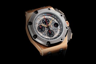 Audemars Piguet Royal Oak Offshore Michael Schumacher Limited Edition