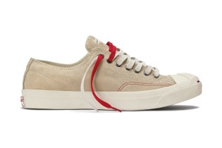 Converse 2012 Fall/Winter Oscar Niemeyer Footwear Collection