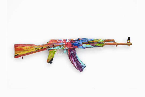 """Damien Hirst's """"Spin AK47 for Peace Day"""""""