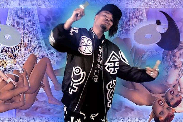 Danny Brown - WitIt | Video