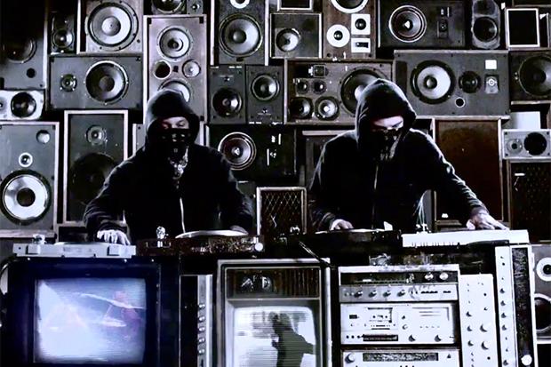 David Guetta and Nicky Romero - Metropolis | Video