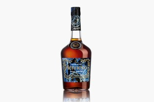 Futura x Hennessy Very Special Cognac Limited Edition Bottle for colette