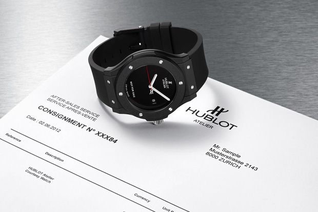 the hublot loaner atelier watch