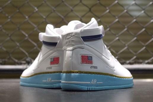 "Nike Air Force 1 Hi ""Presidential"""