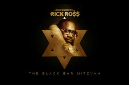 Rick Ross - The Black Bar Mitzvah (Mixtape)