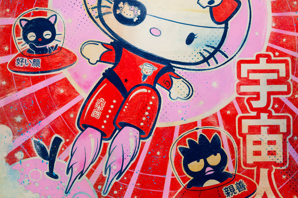 "SANRIO ""Hello Kitty, Hello Art!"" Book Release and Show @ KNOWN Gallery Recap"
