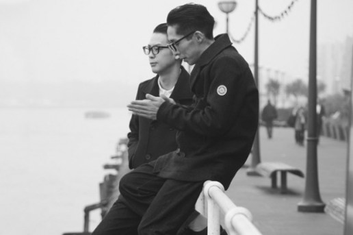 """The Hideout 2012 Fall/Winter """"Shore Leave"""" Lookbook"""