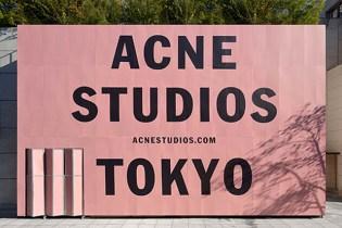 Acne Studios Aoyama