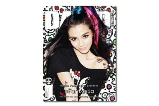 Angelababy Covers Dazed & Confused's 2012 December Issue by Nicola Formichetti