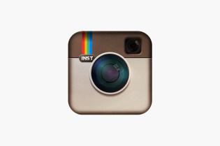 Instagram Profiles Now Online