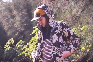 "Less 2012 Fall/Winter ""Urban Forest"" Lookbook 