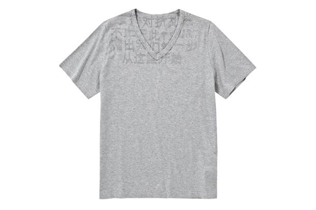 Maison Martin Margiela Chinese AIDS T-Shirt Exhibition