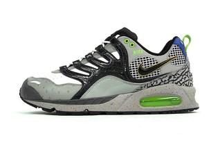mita sneakers x Nike Air Max Humara