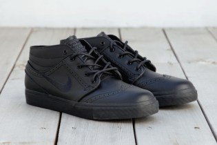 "Nike SB Zoom Stefan Janoski ""Black Brogue"""