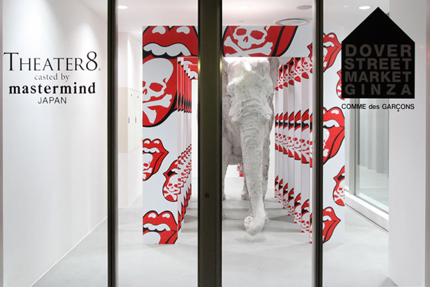 theater8 casted by mastermind japan installation dover street market ginza