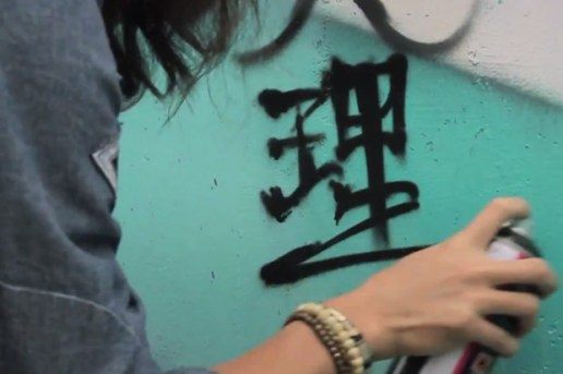 Three Graffiti Artists Paint Their Way to Tibet