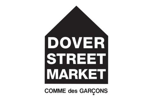 COMME des GARÇONS Announces Dover Street Market New York Location