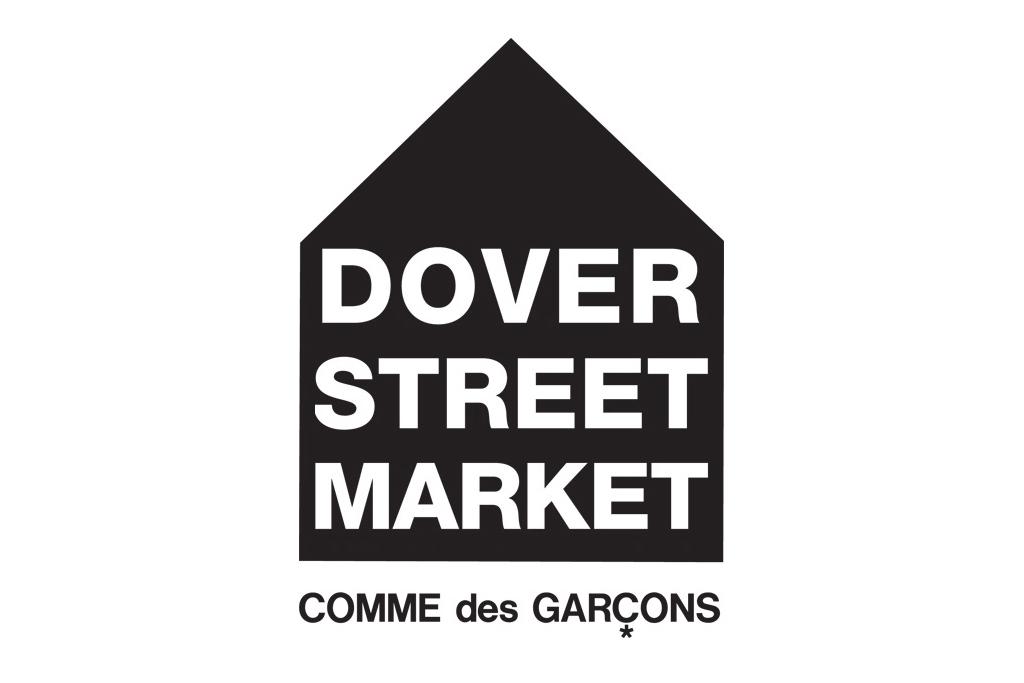 comme des garcons announces dover street market new york location