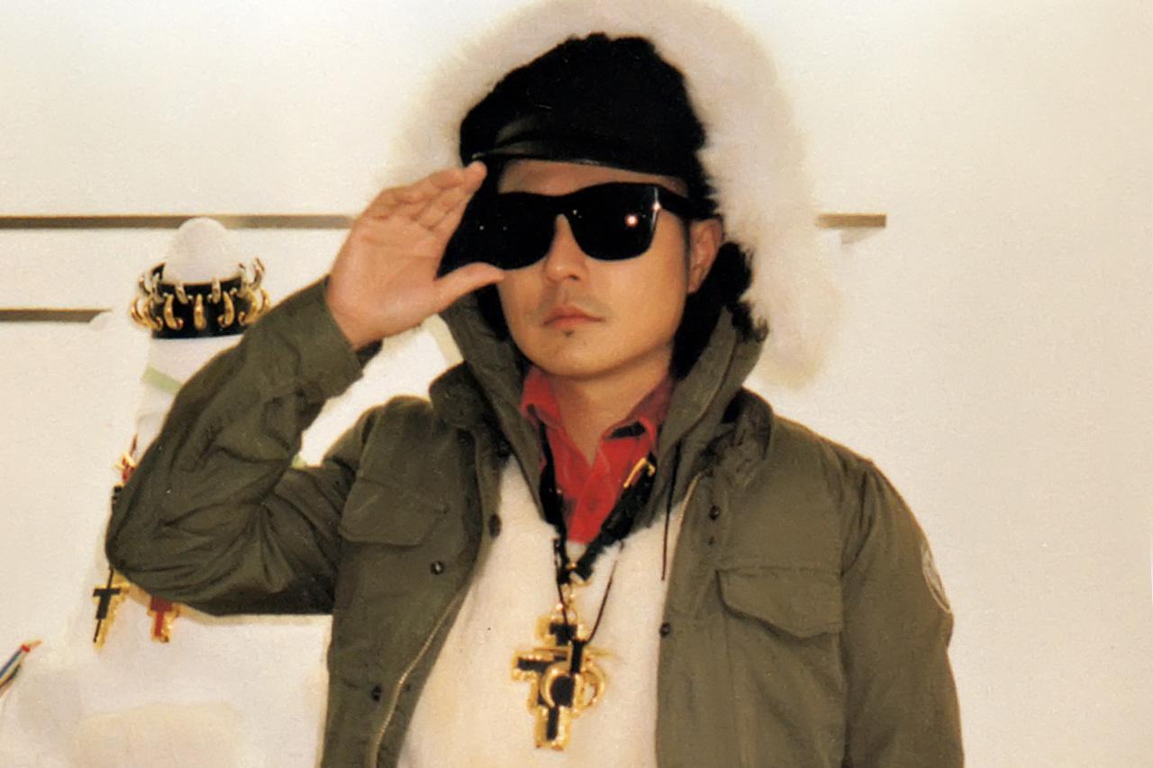 GRIND: Tokyo Creators Wear HUMAN MADE