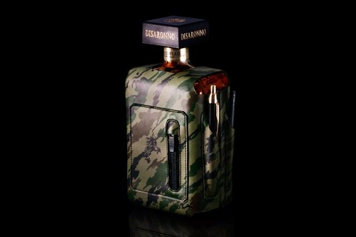 "maharishi x bagjack ""Bonsai Forest"" Bottle Sleeve for DISARONNO"