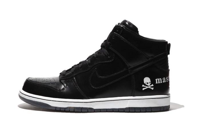 mastermind JAPAN x Nike 2012 Dunk Hi Premium Collection