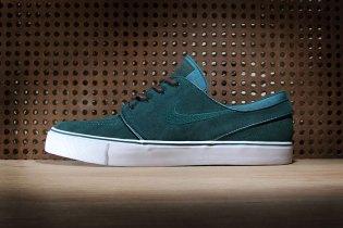 """Nike SB Zoom Stefan Janoski """"Atomic Teal"""""""