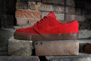 """Nike SB Zoom Stefan Janoski """"Hyper Red"""""""