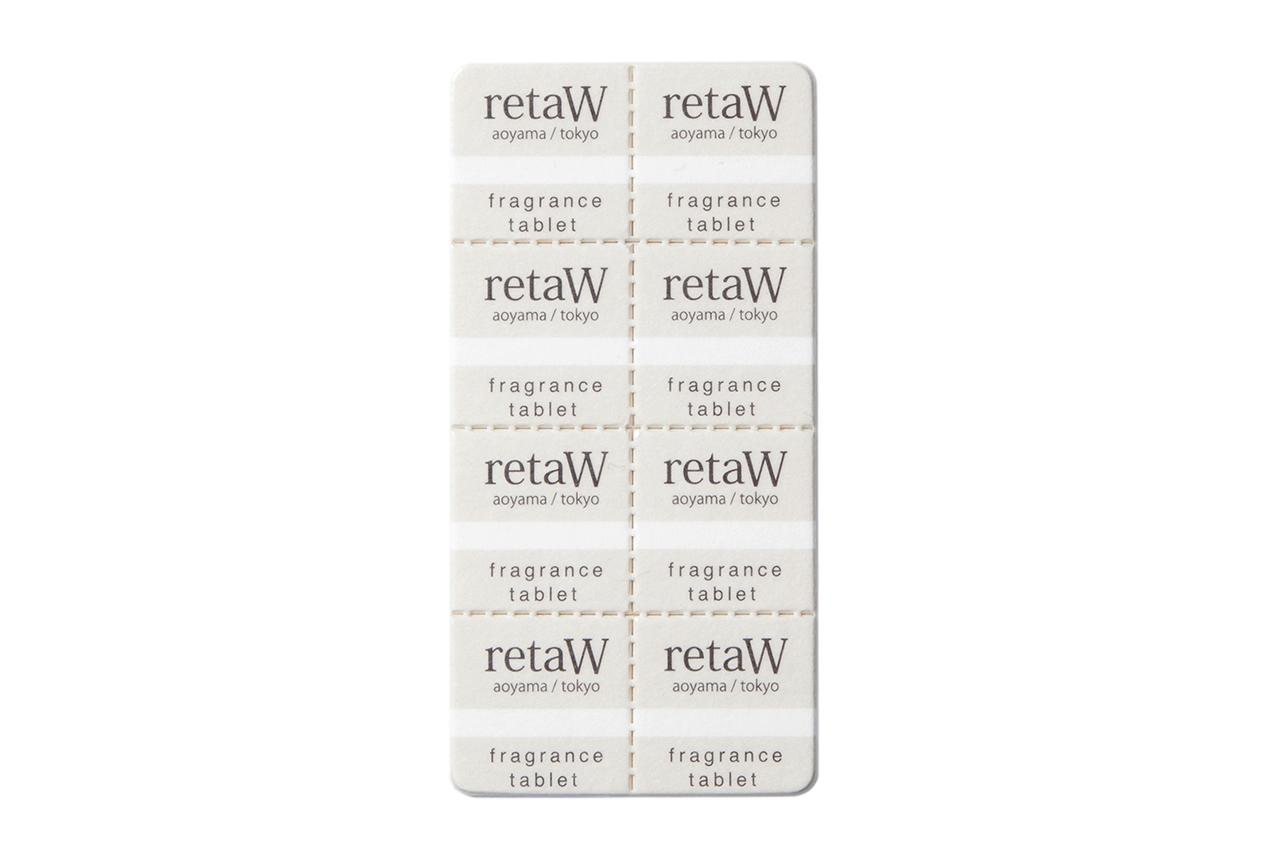 retaW Barney Fragrance Tablet