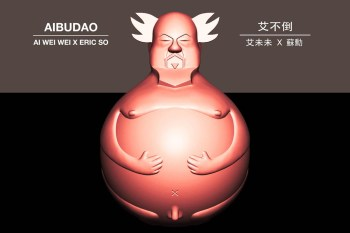 Eric So x Ai Weiwei Exhibition @ Singapore Art Stage