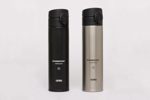 fragment design x Starbucks B-Side Harajuku Beverage Bottle