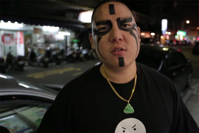 Fresh Off The Boat with Eddie Huang: Back in Taiwan - Part 1