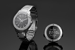 Halda Space Discovery Watch