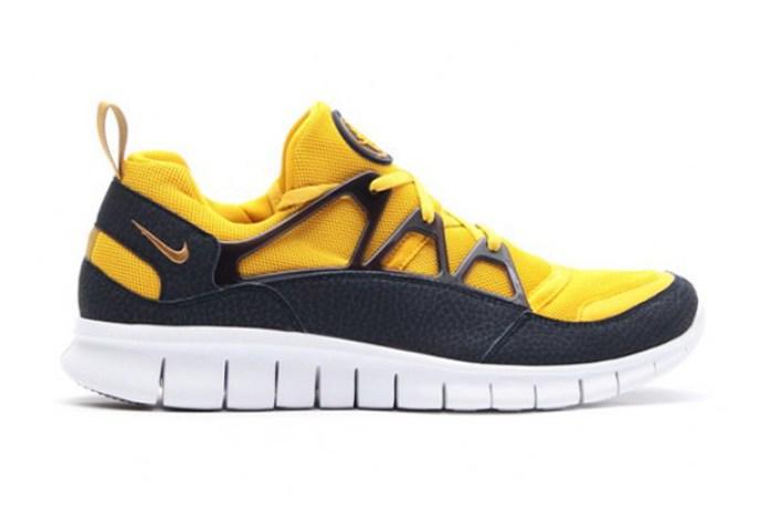 Nike Free Huarache Light Flat Gold/Vivid Sulfur