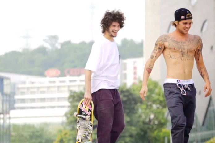 Torey Pudwill's Plan B Teaser #1