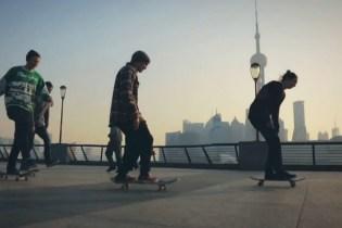 A Panoramic Look at Skateboarding in Shanghai