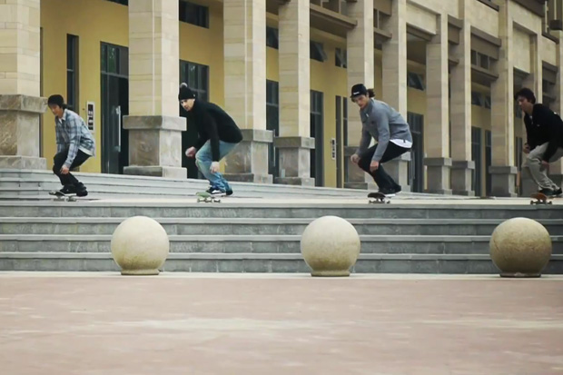 Cliché Skateboards 'Bon Voyage' Trailer 2