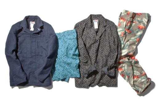 Garbstore 2013 Spring/Summer Collection