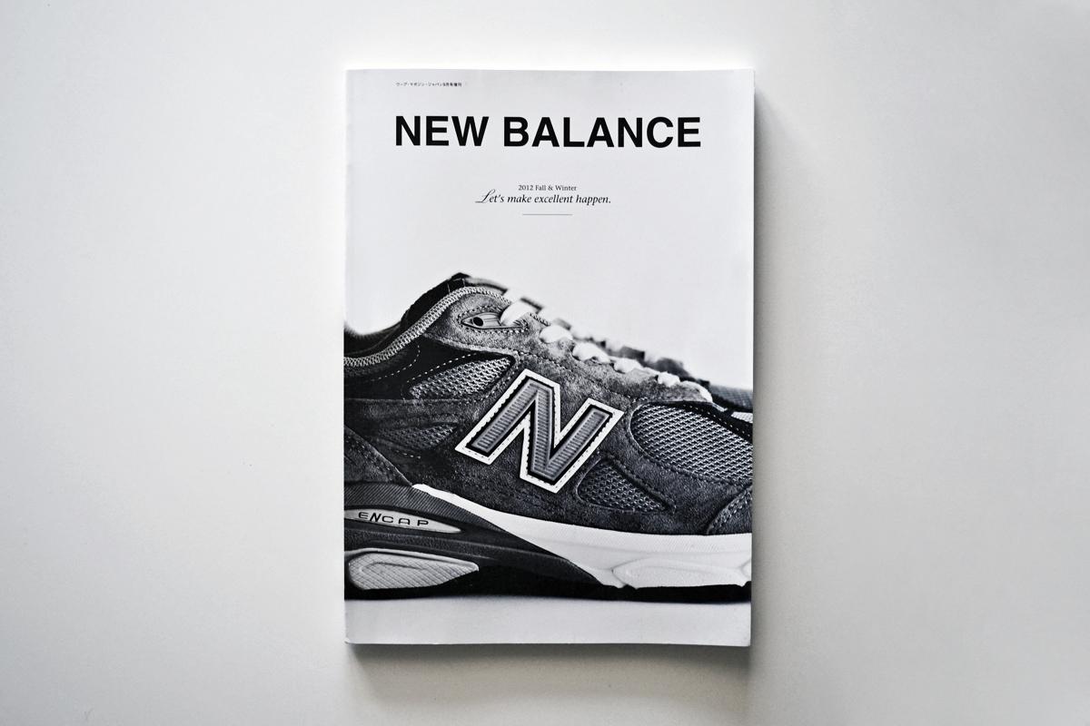 new balance japan lets make excellent happen booklet