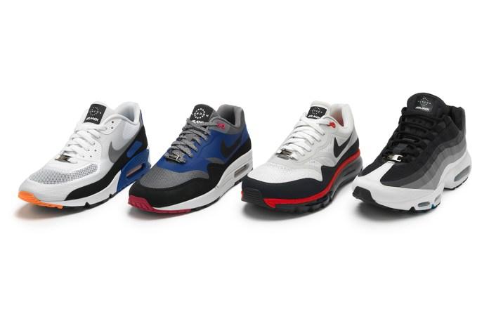 Nike Air Max HomeTurf Series