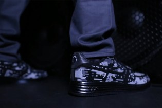 Nike Presents: AF1 - Keep It Coming Los Angeles