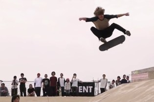 Nyjah Huston and Element Discover Japan