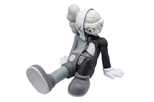 "OriginalFake KAWS Companion ""Resting Place"" Grey"