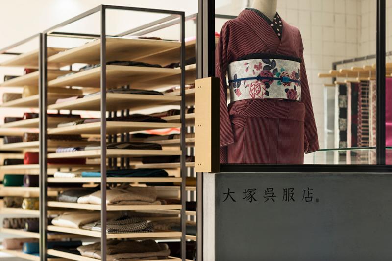 Otsuka Gofukuten Kimono Store by Yusuke Seki