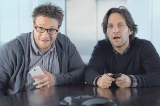 """Seth Rogen, Paul Rudd and LeBron James Star in Samsung's """"The Next Big Thing"""" Super Bowl Ad"""